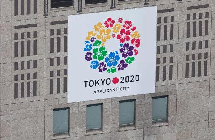 Queensland Confirms 2032 Olympic Games Bid (3)