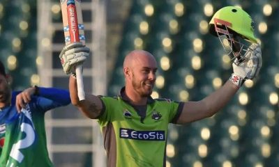 Cricketer Chris Lynn throws in luxury car to sell home